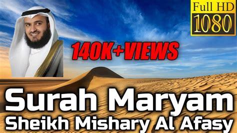Sheikh Mishary Al Afasy مشاري