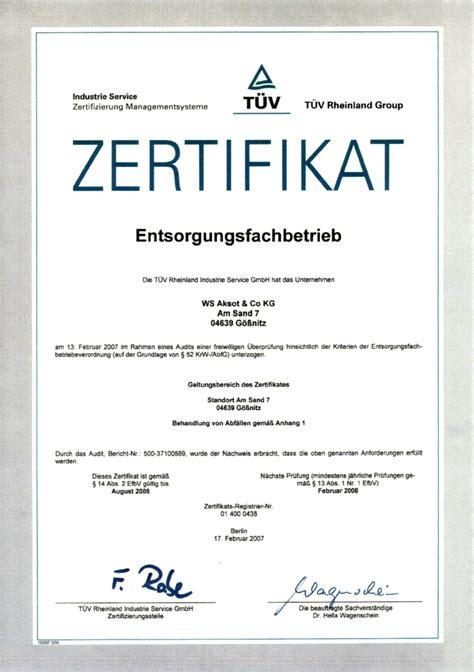 aksot zertifikate