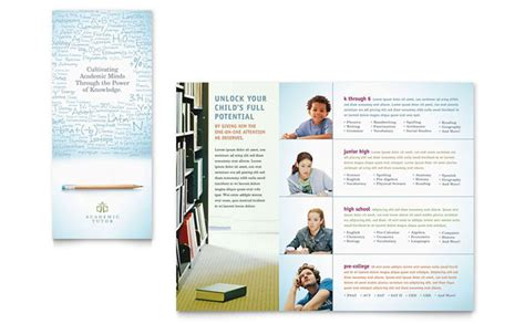 academic tutor school tri fold brochure template design