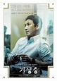 """Main trailer & character posters for movie """"Parasite ..."""