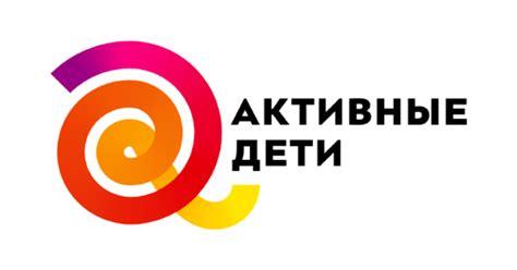 Aktivnye Deti logo