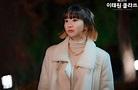 韓劇《梨泰院Class》女主角金多美 帥氣穿搭與妝感揭秘 - 美妝 - 中時