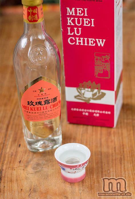 filet mignon de porc char siu chashao rou   atelier avec margot zhang autour de recettes