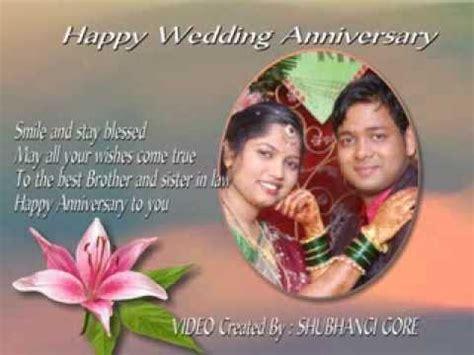 happy anniversary bhaiya  bhabhi images  hindi gettyimages