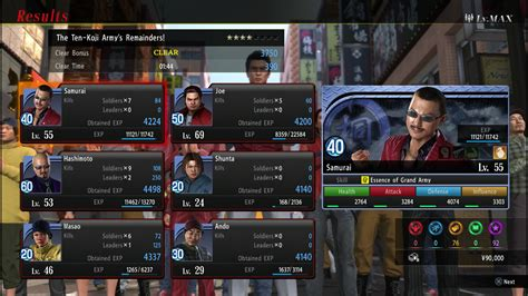 sega introduces yakuza  clan creator minigame rpg site