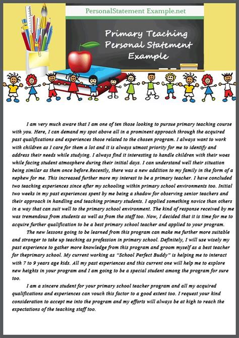 primary teaching personal statement personal statement