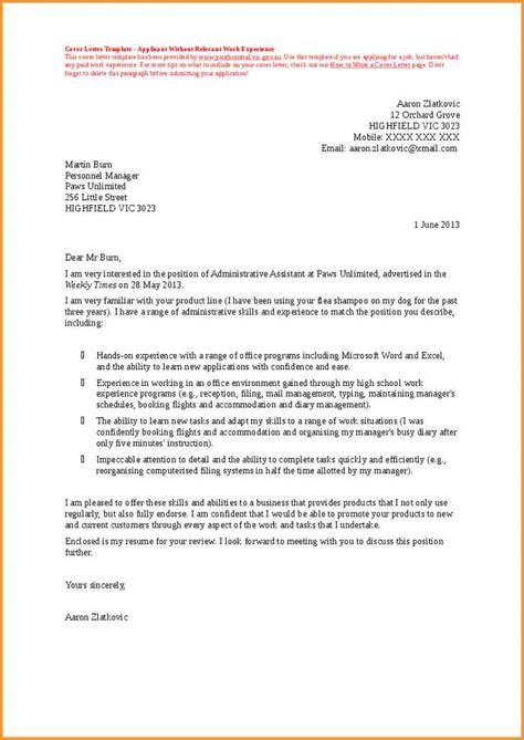 5 application letter sles pdf pandora squared