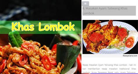 Makanan tradisional indonesia seri 2 makanan tradisional. Terbaik Dari Poster Makanan Tradisional Khas Daerah ...