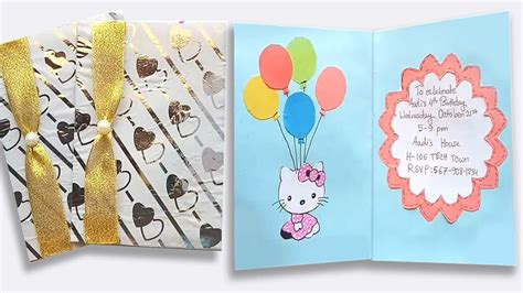 How to make birthday invitation card / CRAFT IDEAS FOR