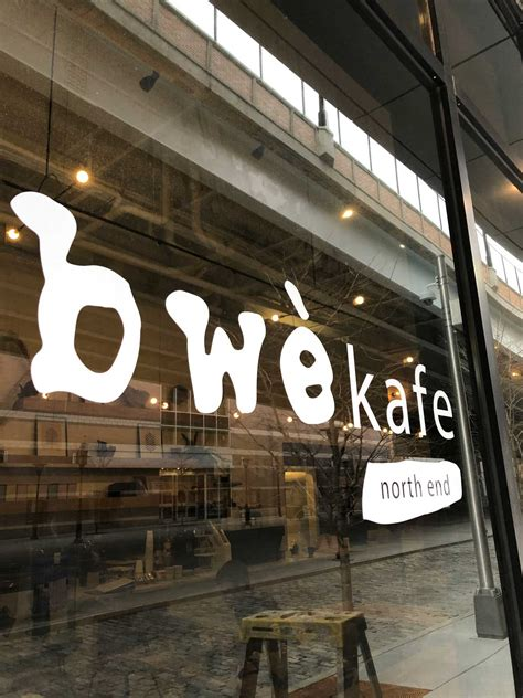 583 central ave, ste a, jersey city, nj 07307. bwè Kafe and Little City Books Open Coffee Shop/Bookstore in Hoboken   Jersey Digs