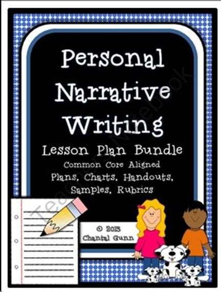 lesson plan for teaching narrative writing 143 best images about giveaways and contests on