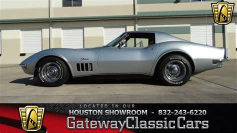 Chion Chevrolet Houston by 1969 Chevrolet Corvette Stingray Houston Doovi