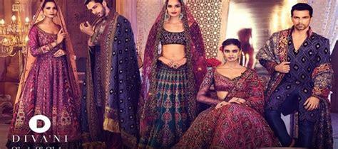 Divani Pakistan Launches