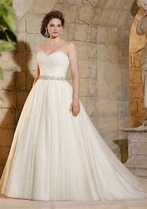asymmetrically draped soft net morilee bridal wedding With draped wedding dress