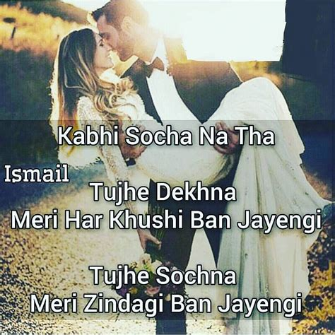 Then, scroll through fonts until you see one you like. Pin on SHAYARI & OTHER'S QUOTES