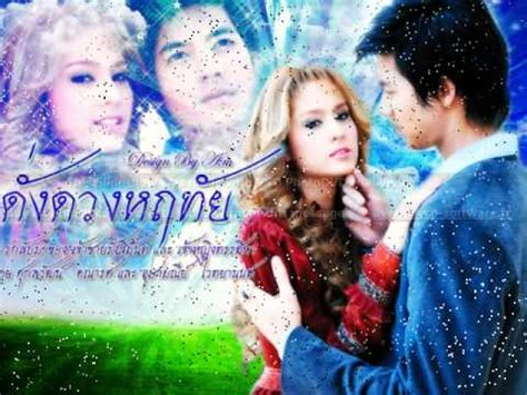 thai lakorn ch7 - Video Search Engine at Search com