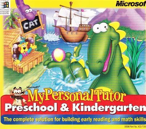 ms my personal tutor preschool kindergarten pc cd 215 | 201239172111140OCVU5766OC