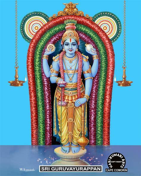 Free Guruvayurappan Hd Wallpapers