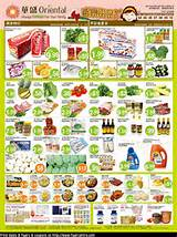 Images of Pat Oriental Food Market