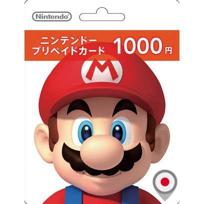And no matter which card you give, recipients can redeem it for whatever they want to buy — songs, movies, tv shows, apps. nintendo-eshop-card-1000-yen-japan | Cat with Monocle