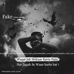 Nav jivan | Swa... Fake Dosti Quotes