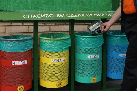 Мусор 10 советов как производить меньше отходов . сизож