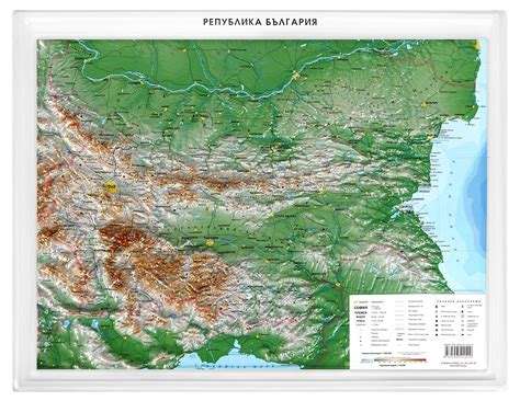 store.bg - Релефна карта на България - M 1:1 100 000
