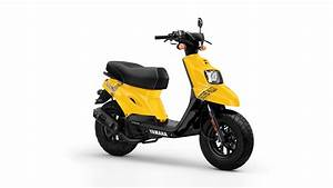 Moped 50ccm Yamaha : new x max iron max heads yamaha scooter visordown ~ Jslefanu.com Haus und Dekorationen