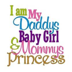 Daddy Baby Girl Quotes