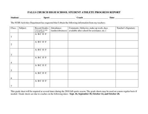 student progress report template falls church high school student athlete progress report sle by linzhengnd v m d