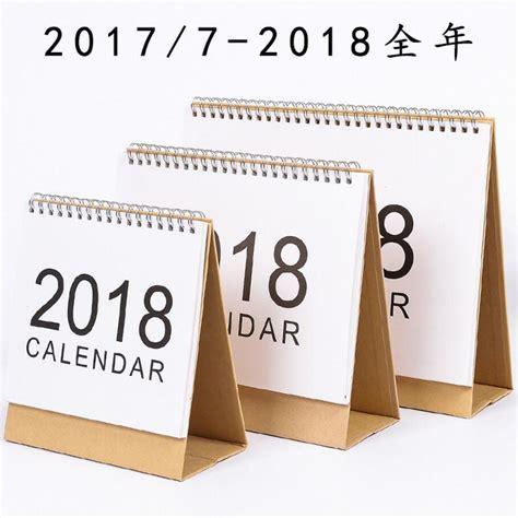 muji bureau buy wholesale 2017 2018 calendar from china 2017