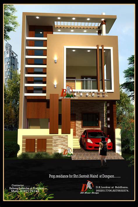 home stunning modern house elevation design  modern