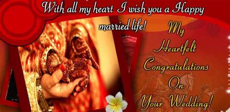 Indian Wedding Congratulations! Free Congratulations