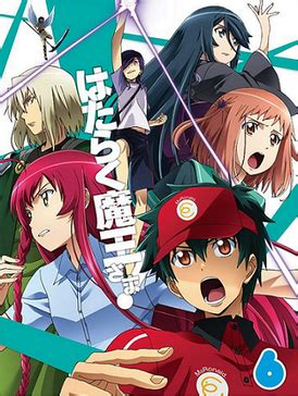 hataraku maou sama 2 anime odcinki list of the is a part timer episodes