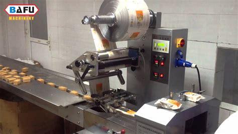 machine demballage de pain machine demballage de gateau biscuit machine demballage youtube