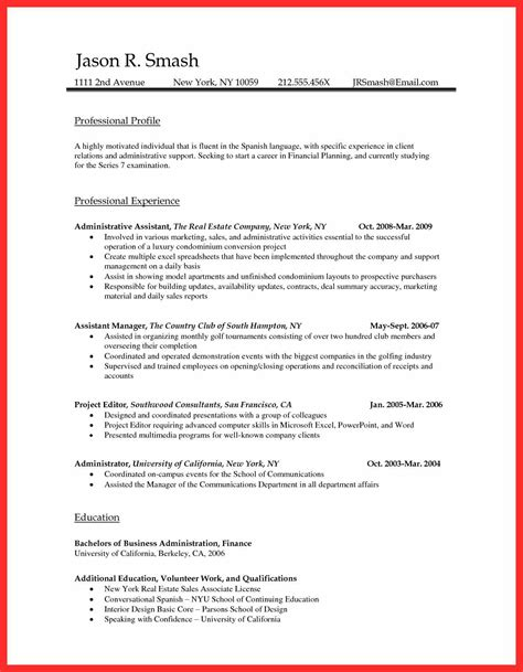 word document sample good resume format