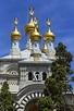 Russian Or Orthodox Church, Geneva, Switzerland Photograph ...