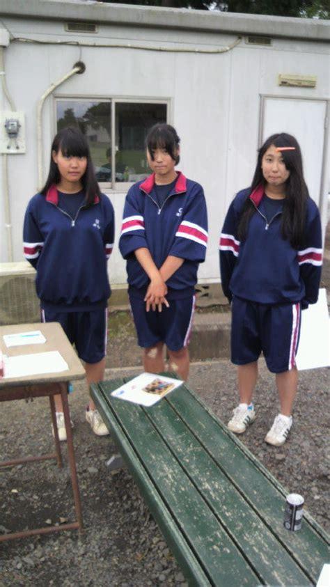 水戸 農業 高校