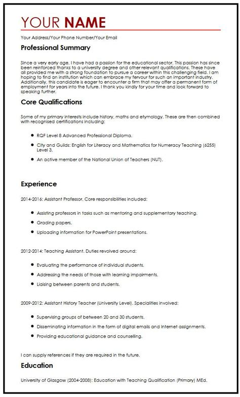 Interests To Put On A Resume For Teachers by Cv Exles Uk