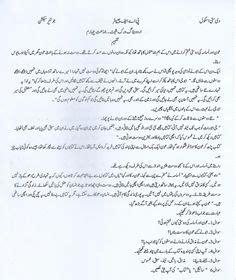 urdu tafheem images worksheets  grade