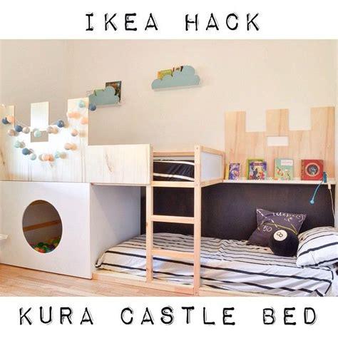 ikea bathroom storage ideas kura castle bunk bed ikea hackers