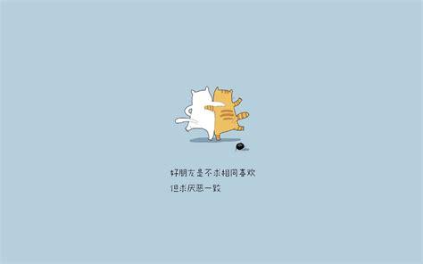 2017最简洁精辟语录图片大全_文字_美桌图片库