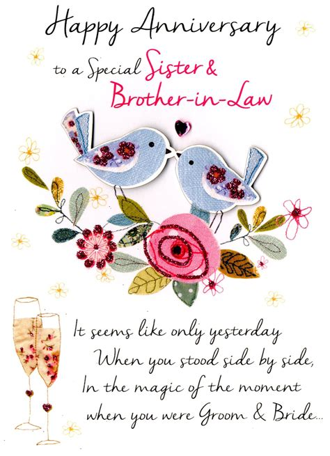 sister brother  law anniversary greeting card  nature    card
