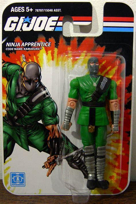 ninja apprentice code  kamakura