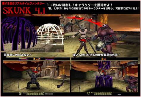 real time 3d total violation fantasy skunk4 1 lighthouse of sylos english version [3d lotus