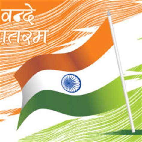 Download Tiranga Wallpaper Images Gallery