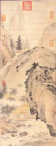 Chinese Ink Landscape Painting