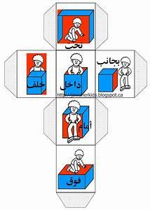 180 best Language ~ Learn Arabic images on Pinterest
