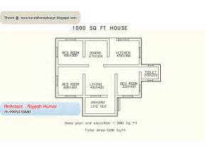 1000 sq ft floor plans home plan and elevation 1000 sq ft kerala home design and floor plans