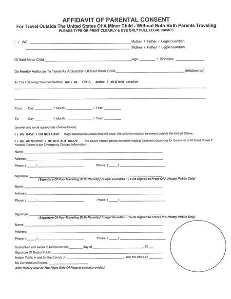 affidavit of consent form affidavit for parental consent form free download